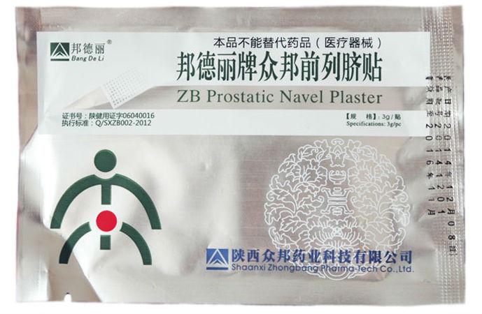 китайский пластырь от простатита вид спереди