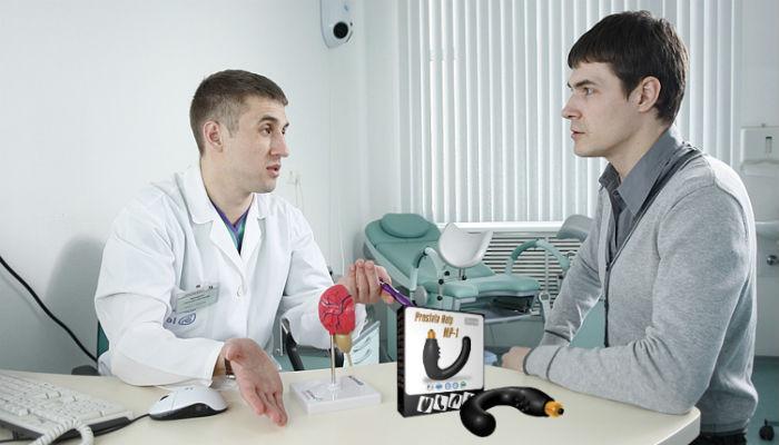 доктор демонстрирует массажер для простаты